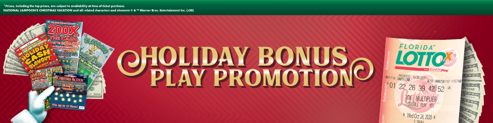 Holidya Bonus Play Second Chance Promotion